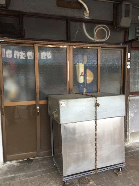 メルカロード宇治川 たこ焼 北田商店