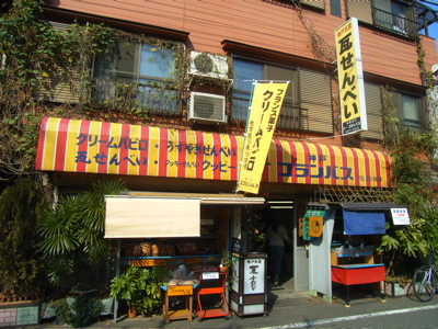 神戸コランバス:外観
