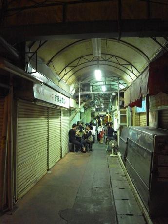 栄町市場 べんり屋 餃子