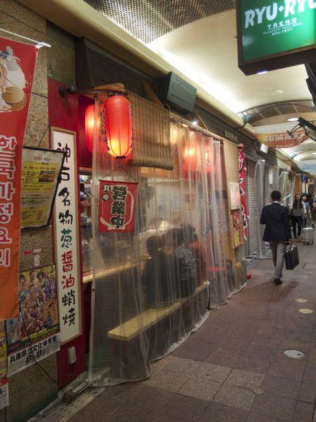 三宮阪急西口商店街 たこぜん