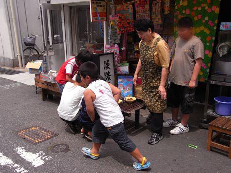 大阪ほんわかテレビ:淡路屋